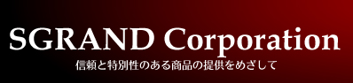 SGrandCorporation